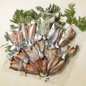 【ふるさと納税】【訳あり】魚の開きお得セット★30枚!! 【魚貝類・干物・アジ】