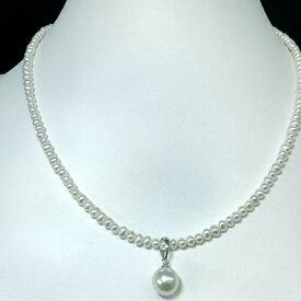 【ふるさと納税】【天白真珠】パールネックレス(淡水真珠+アコヤ真珠 8-8.5mm1粒) 【アクセサリー・ネックレス】