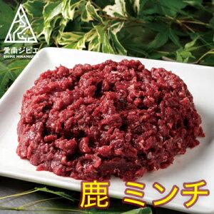 【ふるさと納税】愛南ジビエの鹿ミンチ肉 1kg(500g×2パック)