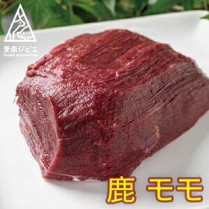 【ふるさと納税】愛南ジビエの鹿モモ肉 500g