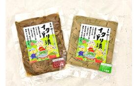 【ふるさと納税】イタドリ漬けセット(高知市) 食品