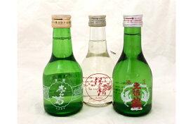 【ふるさと納税】土佐の地酒飲み比べセットA(芸西村)(安田町)(土佐町) お酒