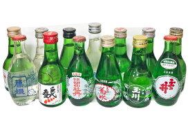 【ふるさと納税】土佐の地酒飲み比べセット