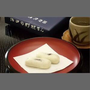 【ふるさと納税】野根まんじゅう (高知市) 和菓子