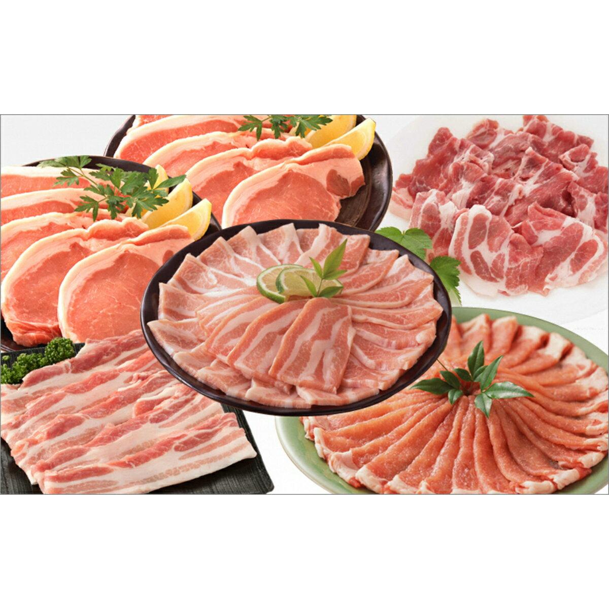 【ふるさと納税】四万十町産豚肉「美鮮豚」食べつくしセット