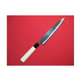 【ふるさと納税】土佐打刃物職人謹製・本格黒打ち包丁 小柳包丁刃渡り210mm