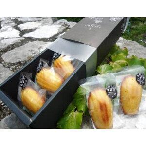【ふるさと納税】土佐山の柚子マドレーヌセット