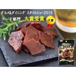 【ふるさと納税】【えっ!これが豆腐?】百三珍