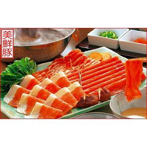 【ふるさと納税】美鮮豚トリプルしゃぶしゃぶセット1.5kg(豚ロース・豚肩ロース・豚バラ) 豚肉