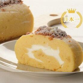 【ふるさと納税】西山金時 スウィートポテトロール 1本 約14cm ロールケーキ さつまいも スイーツ ケーキ 洋菓子 お菓子 デザート 送料無料 SW006