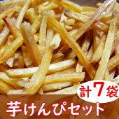 https://image.rakuten.co.jp/f392022-muroto/cabinet/04865216/05839945/imgrc0085498940.jpg