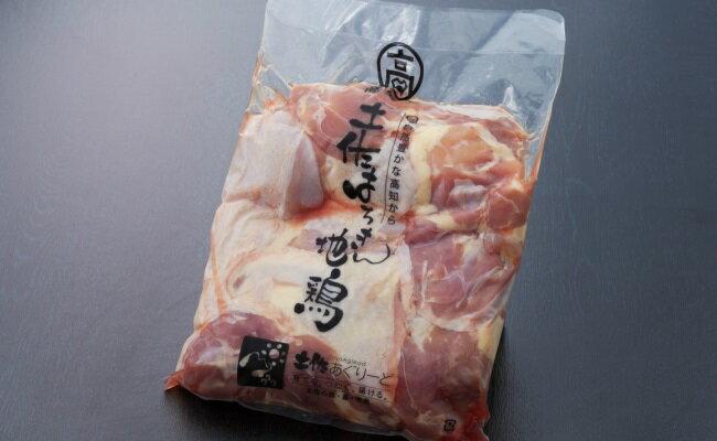 【ふるさと納税】AG−06土佐はちきん地鶏もも肉【2kg】