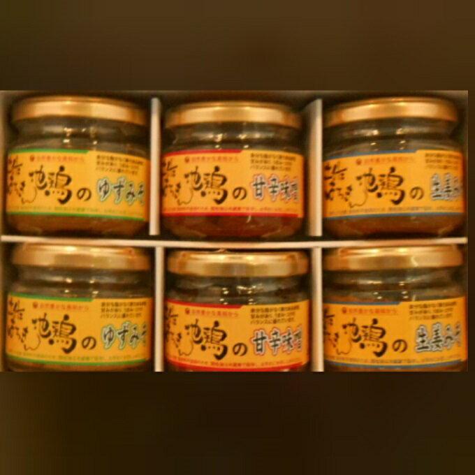【ふるさと納税】AG−01土佐はちきん地鶏鶏味噌3種6個セット
