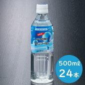 【ふるさと納税】MG−11こじゃんと飲んでみんかよセットPART2