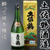 【ふるさと納税】NM−37A6土佐鶴酔って候本醸造720ml