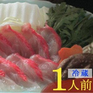 【ふるさと納税】花月の金目鯛のしゃぶしゃぶ(冷蔵140g)<KG026>