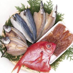 【ふるさと納税】金目鯛入り干物セットA 魚介類 惣菜 干物 送料無料<NK005>