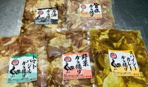 【ふるさと納税】YJ030はちきん地鶏徳さんの旨醤油揚げ&野菜唐揚げ
