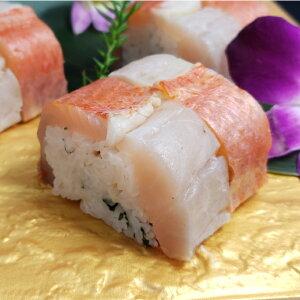 【ふるさと納税】室戸沖獲れ金目鯛の炙り寿司2本セット 魚 加工品 惣菜 送料無料 <SZ018>
