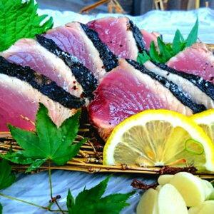 【ふるさと納税】本場漁師の土佐藁焼きかつおのたたき 魚 魚介類 送料無料 <RY033>