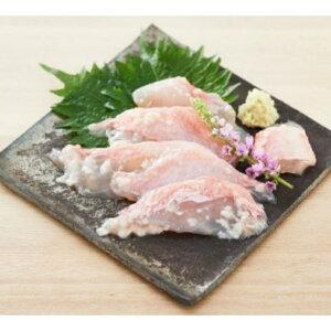 【ふるさと納税】豪華華金目の塩糀まぶし 魚 加工品 惣菜 送料無料 <RY020>