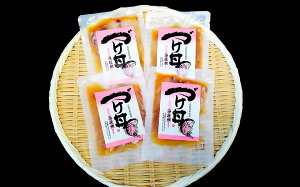 【ふるさと納税】日本最高峰評価のマダイ 海援鯛のづけ丼セット 産地直送 海鮮丼 お茶漬け 鯛(たい) 送料無料