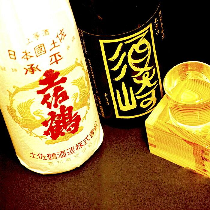 【ふるさと納税】特別本醸造酒「須崎」(西岡酒造)1.8L 本醸造酒 「金凰司牡丹」(司牡丹酒造)1.8Lセット