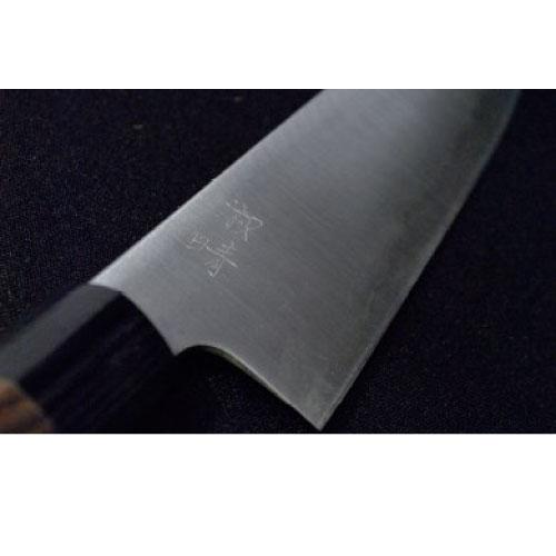 【ふるさと納税】【日本三大刃物・土佐打ち刃物】万能包丁「牛刃型万能包丁」