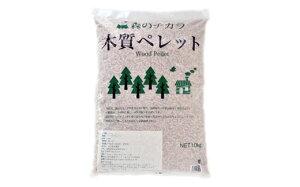 【ふるさと納税】森のチカラ 木質ペレット 80kg(10kg×2袋×4セット)