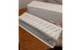 【ふるさと納税】Moriの大人なブランデーケーキ