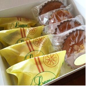 【ふるさと納税】【B-94】ポミエのレモンケーキとマドレーヌのセット(各8個入り)