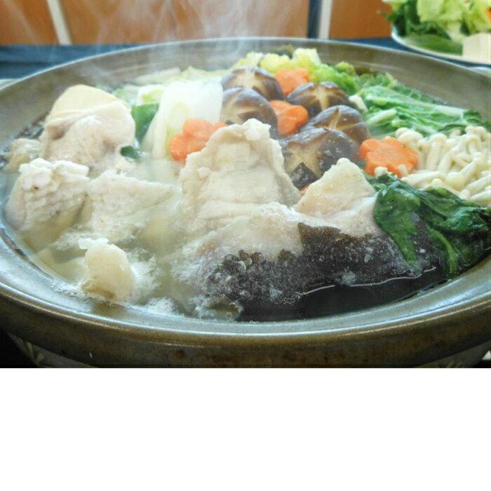 【ふるさと納税】【J-11】幻の天然高級魚クエの鍋セット1kg