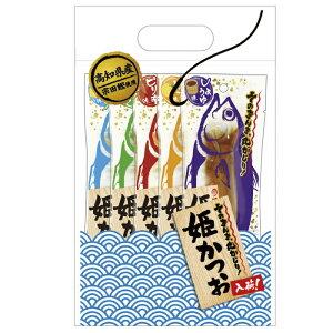 【ふるさと納税】【AF-7】姫かつおスティック ミックス5本入×3袋