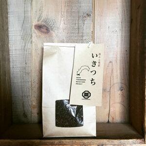 【ふるさと納税】【A-77】馬ふん堆肥「いきつち」1kg 3袋セット