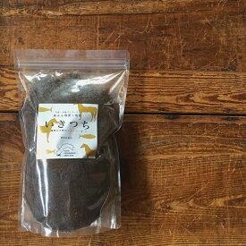 【ふるさと納税】【A-95】竹炭・水晶パウダー入り 馬ふん堆肥+魚粉 「いきつち」1.2kg