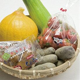 【ふるさと納税】香南市のお野菜詰合せA【送料無料】季節の野菜 5品前後 贈り物 プレゼント A-341