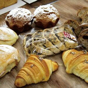 【ふるさと納税】【5枚切り】国産小麦とバターを使った パンいろいろ詰合せ(純国産食パン2斤付)【送料無料】