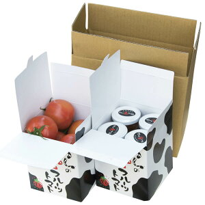 【ふるさと納税】フルーツトマト トマトジュース 産地直送★うしの恵 フルトマセット4箱(トマト650g×3+ジュース4本)送料無料 数量限定 ギフト 贈り物 箱 ほにやデザイン 季節品 配送日付