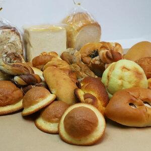 【ふるさと納税】国産小麦とバターを使った ふんわりパンいろいろ詰合せ1回【送料無料】23種 A-209