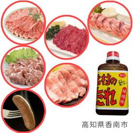 【ふるさと納税】香南の焼肉福袋和牛 牛肉 豚肉 鶏肉 ソーセージ上カルビ なかおち もも 豚トロ 鶏もも【saneyam】【送料無料】 F-36