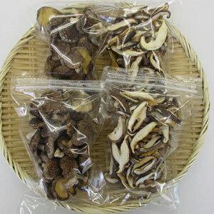 【ふるさと納税】色々なお料理に 乾燥スライス[30g×2袋]&丸干し椎茸[40g×2袋]4袋セット 【乾物・干し椎茸・干ししいたけ・加工食品】