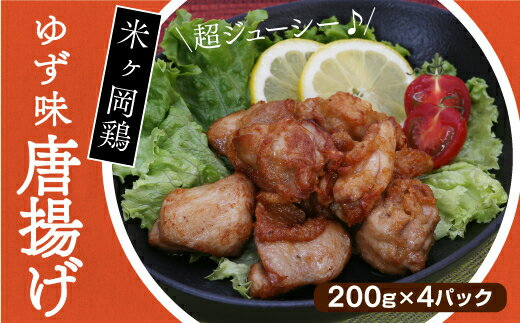 【ふるさと納税】ve009 土佐の新鮮野菜!毎月ちょこっとどうぞ(4〜5品程度×12回)寄付額30,000円