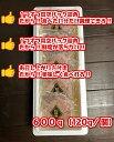 【ふるさと納税】nek019【決算大感謝祭】お試し!土佐のカツオのタタキ1節
