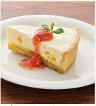【ふるさと納税】ゆず王国のゆずレアチーズケーキ(ホール)
