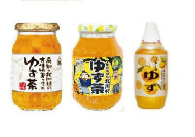 【ふるさと納税】ゆず王国のゆず茶.ver1