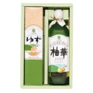 【ふるさと納税】[ギフト]柚華園のギフトセット(YU)