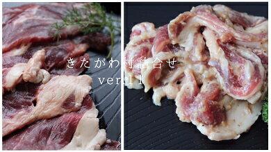 【ふるさと納税】いのしし肉(スライス盛合せと味噌麹漬け)400g×2パック