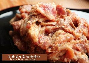 【ふるさと納税】子いのしし肉ピリ辛味噌漬け400g