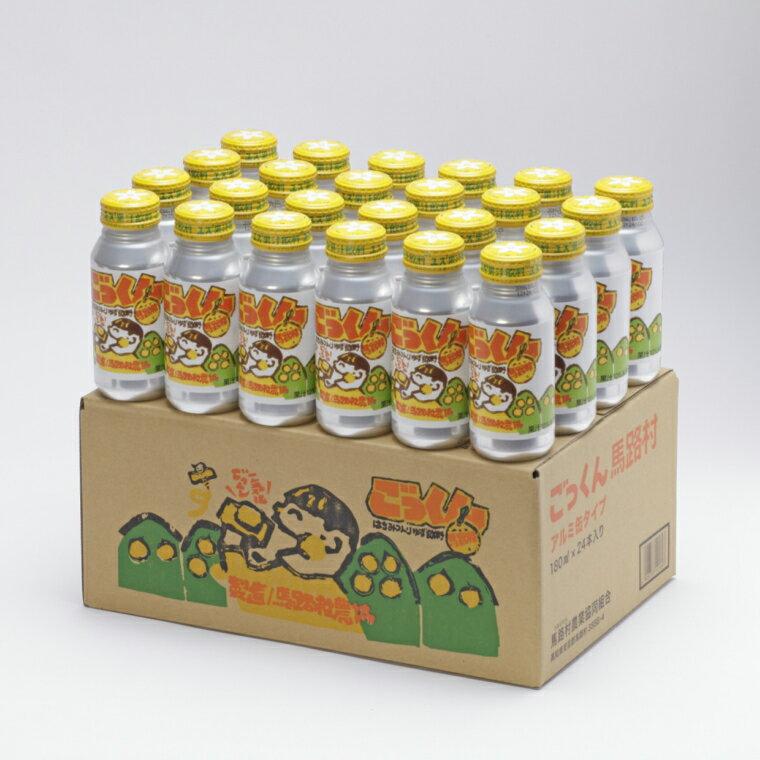 【ふるさと納税】缶のごっくん馬路村48本