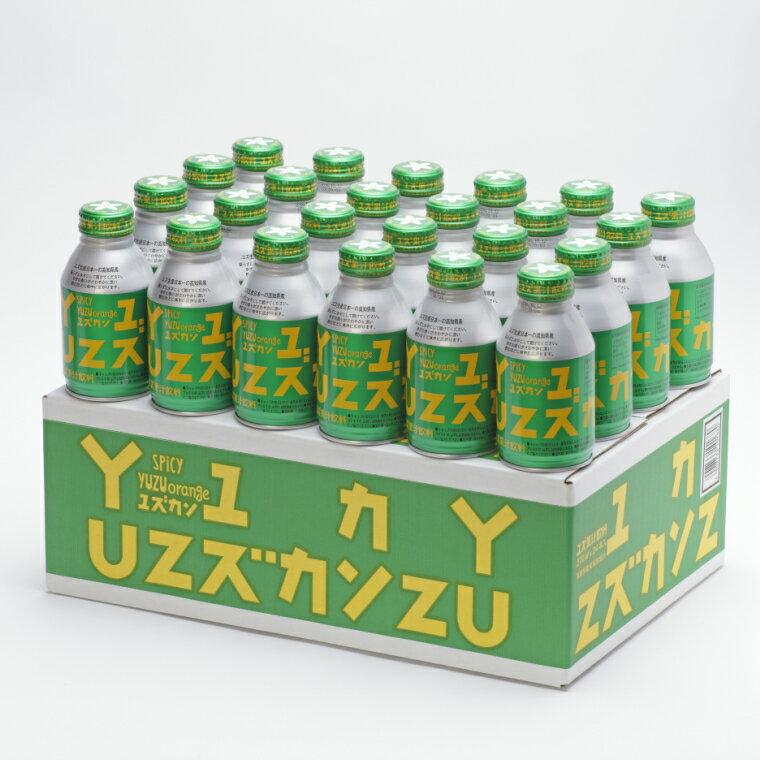 【ふるさと納税】ユズカン48本